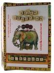 elephantboxa
